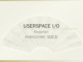 userspace i/o - RSWiki