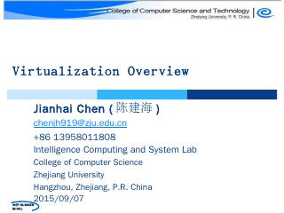 Virtualization-training_beijingV1.4.pptx - In...