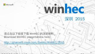 Visual Studio 2015 和WDK