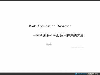 WAD(Web Application Detector).pptx - Seebug P...