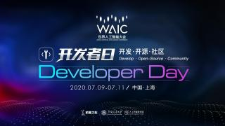waic_2020_developer_day