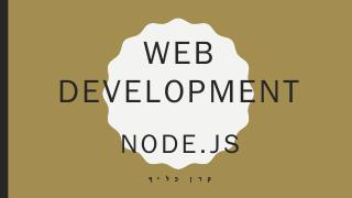 Web Developemnt - קרן...