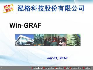 Win-GRAF PAC 通訊協定 - I...