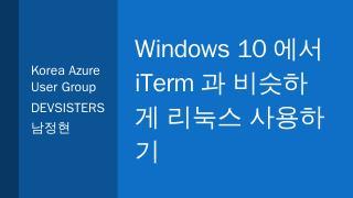 Windows 10 Ubuntu Linux - MeltingCon 2018