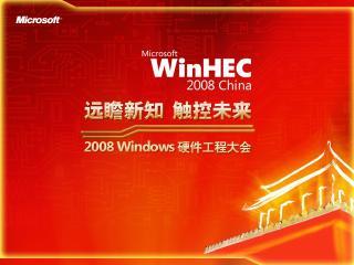 Windows Embedded Stan...